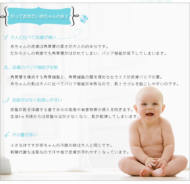 知っておきたい赤ちゃんの体