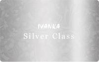 IVANKAシルバークラス