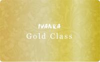 IVANKAゴールドクラス
