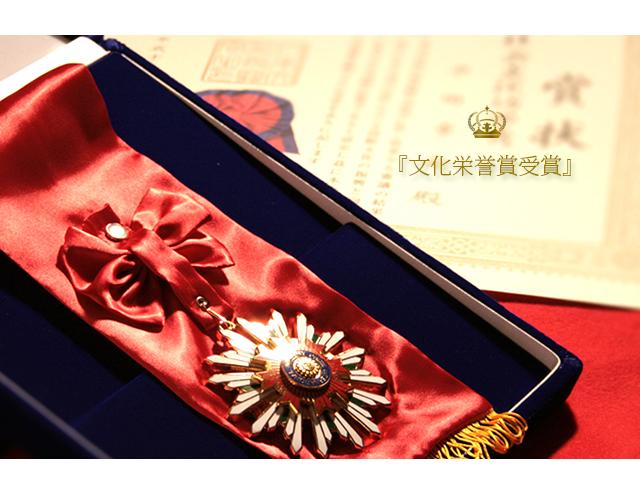 受賞メダル画像