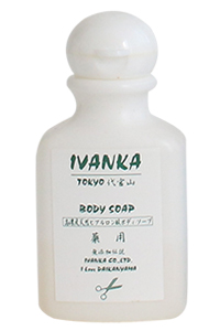 Ivanka Criar Essense「Hair Cleam」